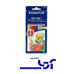 مداد 12 رنگی استدلر جعبه مقوایی