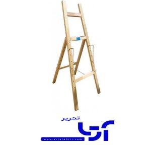 سه پایه چوبی نقاشی ساده