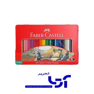 مداد رنگی فابرکاستل 36رنگ جعبه فلزی